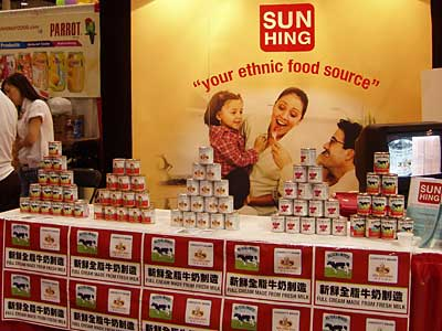 picture of Sun Hing Foods booth at Sing Tao Expo