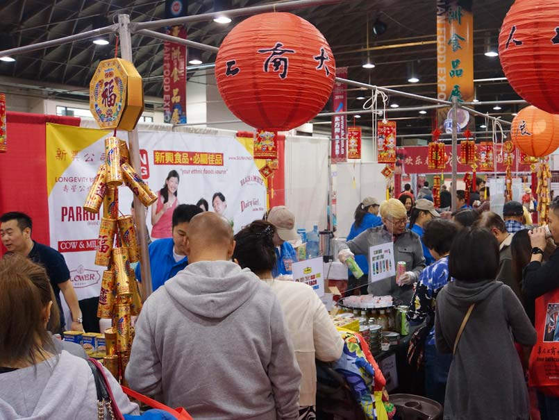 picture of Sun Hing Foods booth at Americas Food and Beverage Show